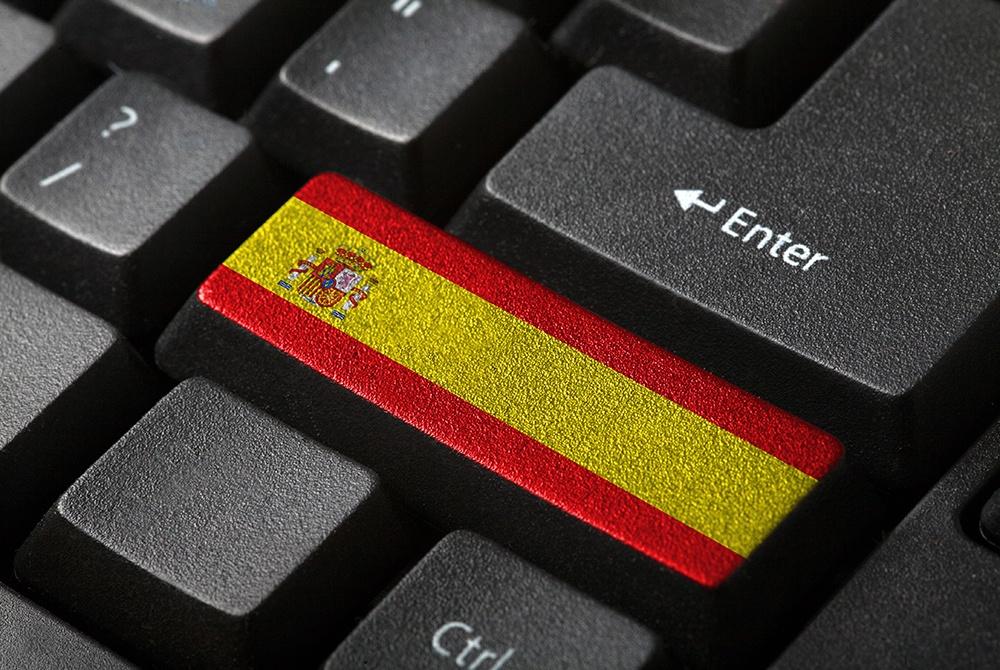 Cual es el mejor curso online de español 2021